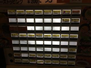 ラーメン純風殿 - 券売機
