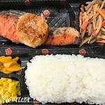 鯖の助 - 料理写真:
