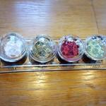 カウンターお野菜天ぷら mego - お塩