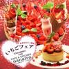 CAFE&KITCHEN nanairo - メイン写真: