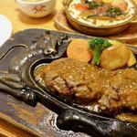 炭焼きレストランさわやか - げんこつハンバーグランチ 1166円 + 季節の野菜ミートドリア 734円