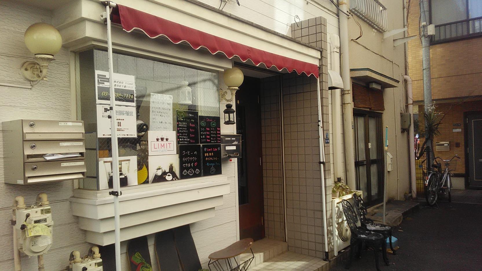 カフェ LIMIT