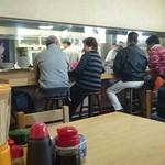 塩山館食堂 -