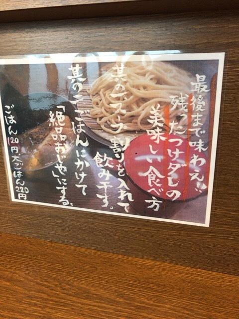 是・空 金沢田上店