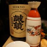 日本のお酒と浜焼料理‐ウラオンサカバ‐ - 誠鏡