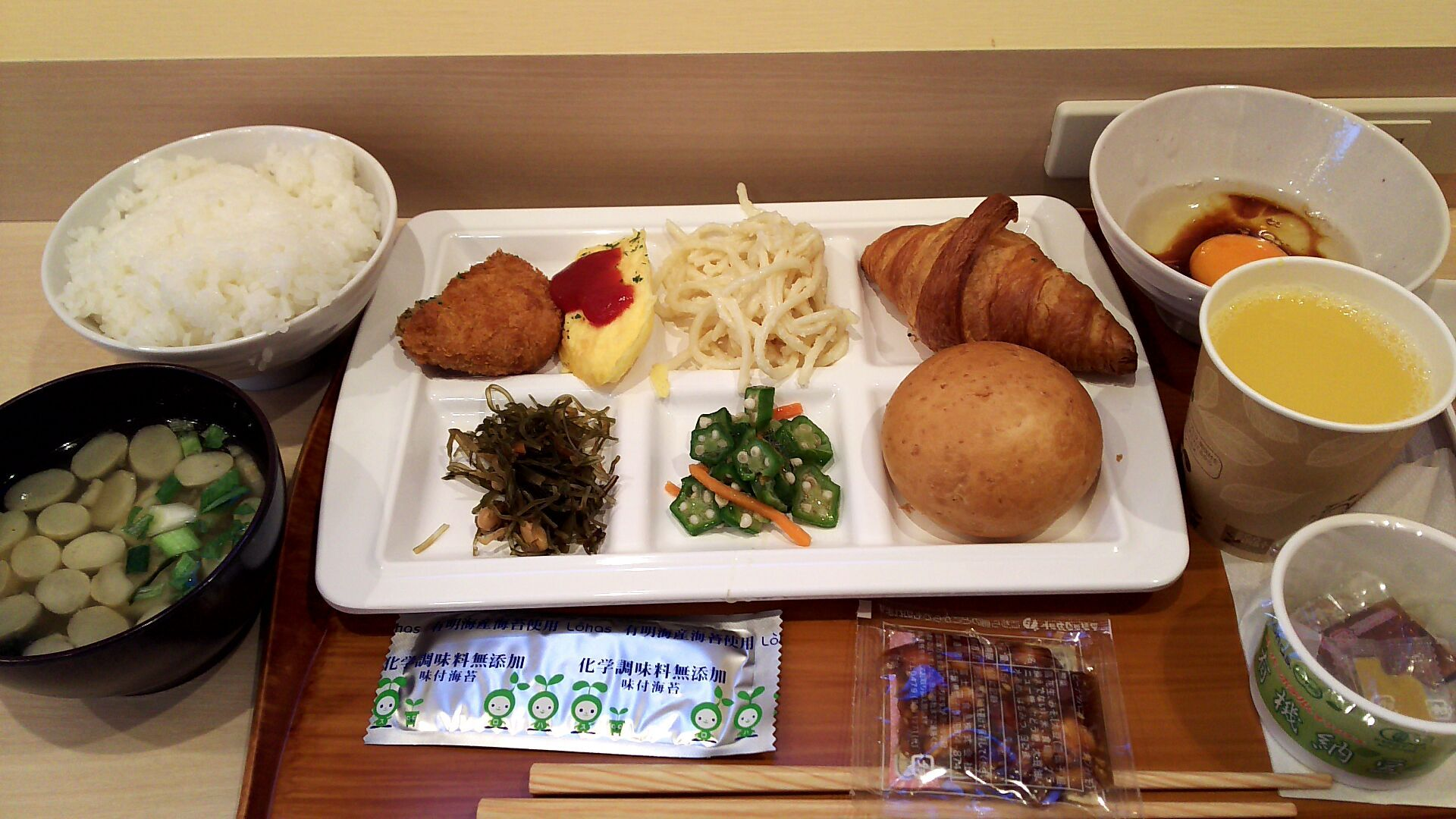 スーパーホテル 千葉・市原