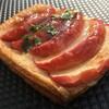 クッキーショップ アンジー - 料理写真:焼きリンゴのデニッシュ