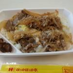 ほっかほっか亭 - 料理写真:牛たまごとじ弁当@¥530