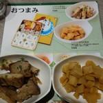 横濱崎陽軒シウマイBAR - シウマイ弁当のマグロのネギ和え300円、シウマイ弁当の筍煮300円