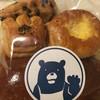 青いクマ - 料理写真:詰め合わせパン 200円(2017.02現在)