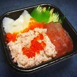 宮崎 丼丸 - ★海峡丼