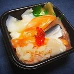 宮崎 丼丸 - ★海鮮丼