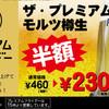 焼肉KUTARO - メイン写真: