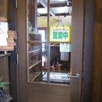 ビスターレ・カナ - 土間から店内へのドア
