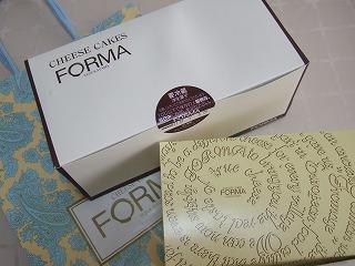 フォルマ 阪神店梅田