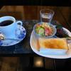 珈琲館 喜久屋 - 料理写真:ブレンドコーヒーとモーニングサービス