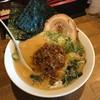ぼっけもん - 料理写真:肉みそとんこつラーメン