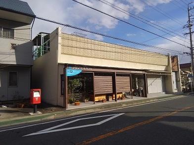 フジノヤマカフェ