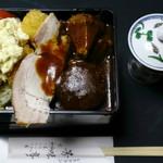 芳味亭 - 「(上)洋食弁当」