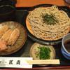 そば処武蔵 - 料理写真:ざるそば定食=810円