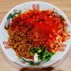ラーメン まぜそば 縁 - 料理写真:汁なし坦々麺(麻辣)