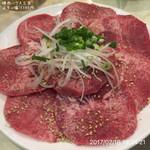 焼肉ハウス三宝 - 上タン塩 1100円