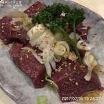 焼肉ハウス三宝 - レバブツ 1000円