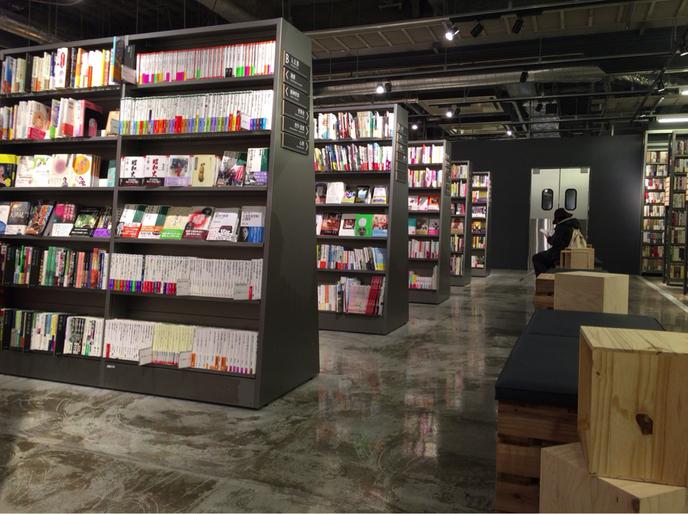 スターバックスコーヒー 草叢BOOKS 新守山店