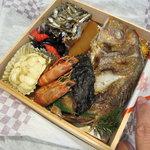 菜る瀬 - 料理写真:おせち料理26250円