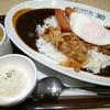 東京スタミナカレー 365  - 料理写真: