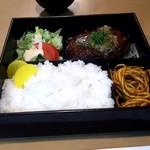 エンリコ - 和風ハンバーグ(金曜) ライス大盛 850円 2017/02/17