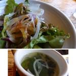 62751403 - ◆上:野菜サラダ・・シンプルな野菜サラダですが、ドレッシングがいいお味でした。 ◆下:わかめスープ。お味付もよく美味しい。