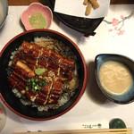 和食処 まさご - ひつまぶしセット
