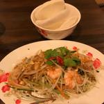 ベトナム料理クアンコム11 - 青パパイヤのサラダ