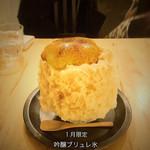 cocoo cafe - 吟醸ブリュレ氷