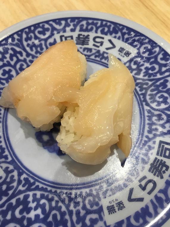 無添くら寿司 高岡瑞穂店