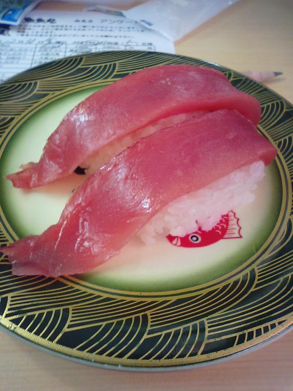 廻鮮江戸前すし魚魚丸 西尾店