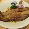 豚骨まぜそば KOZOU+ - 料理写真:豚骨まぜそば KING PORK 肉W