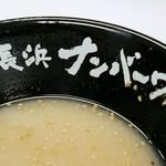 長浜ナンバーワン - 店名入り丼