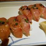 第三新生丸 - 島寿司