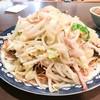 長崎菜館 - 料理写真: