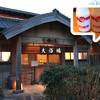 八幡野温泉郷 杜の湯 きらの里 - ドリンク写真:大浴場には、ヤクルトと牛乳のサービスが。