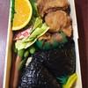 むすび むさし - 料理写真:若鶏むすび