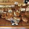 ベッカライ コンディトライ ヒダカ - 料理写真:店内には色んなパンが♪