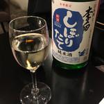 ステーション ウェイティング バル エスパーク - 李白(松江・李白酒造)
