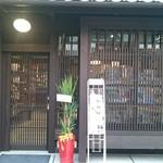 京都天狼院 -