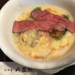 神戸牛らーめん 八坐和 - 梅玉子とじ神戸牛らーめん 牛肉こんな感じ