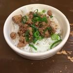 東京担々麺  ゴマ哲 -  ミニ魯肉飯