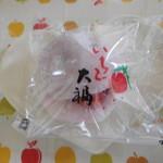 かめまん - 料理写真:いちご大福¥180-