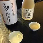 おづKyoto -maison du sake- - 試飲を持って来てくれました